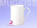 Wholesale White coated mug