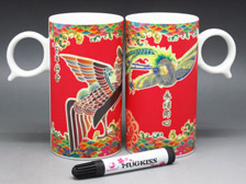 couple mug ED10121W-11154AB